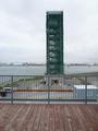 D滑走路展望台近くに建設中の塔