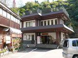 松之山温泉「鷹の湯」