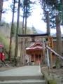 川原湯温泉神社