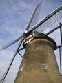 風車の上部