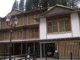 銀山温泉の藤屋