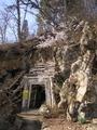 銀鉱洞の入り口