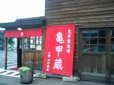 小樽市内の酒蔵